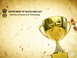 DBT India BPPC Award 2019
