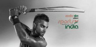 Govt Job @ Sports Authority of India