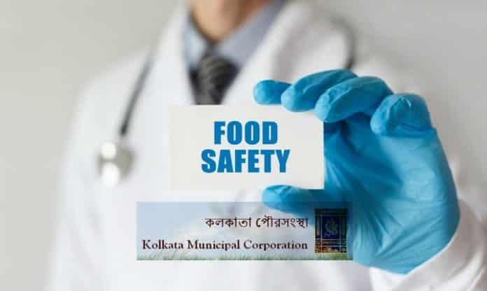 Food Safety Officer / Food Inspector Job at Kolkata Municipal Corporation
