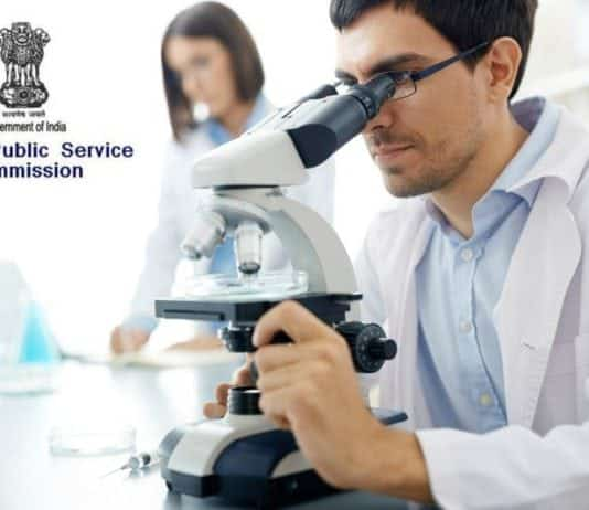 Govt UPSC Junior Scientific Officer (Biology) Recruitment 2018