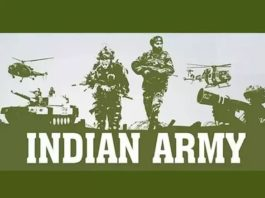 Indian Army Recruitment 2018 - Bio sciences Graduates Eligible