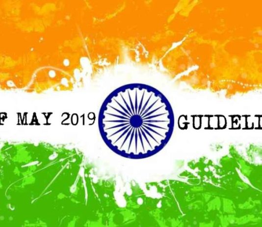 Revised Guidelines For Prime Minister Research Fellowship May 2019