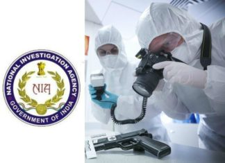National Investigation Agency Biology