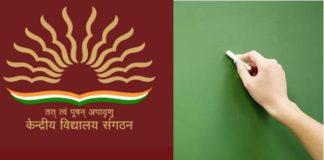 Kendriya Vidyalaya Delhi Jobs