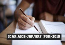 ICAR AICE-JRF/SRF (PGS)-2019