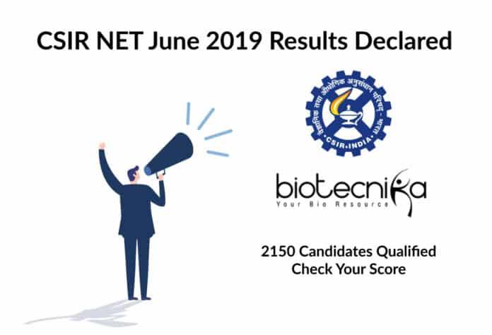 CSIR June 2019 Results Declared - Check CSIR NET JRF & LS Rank List