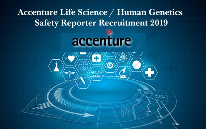 Accenture Life Science / Human Genetics Safety Reporter