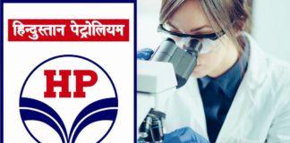 Hindustan Petroleum Biotech Research