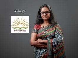 Biotech Job @ Kendriya