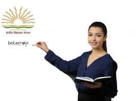 Kendriya Vidyalaya Bengaluru Jobs