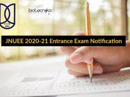 JNUEE 2020-21 Exam Notification