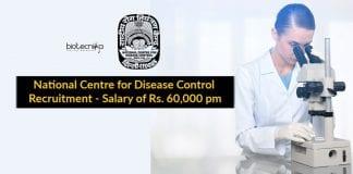Govt NCDC Recruitment 2020