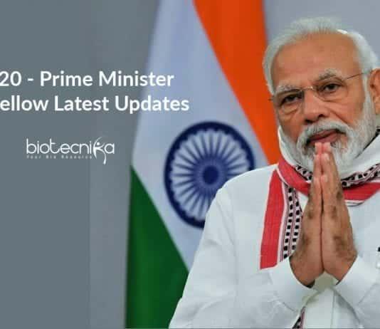 PMRF 2020 Latest Updates
