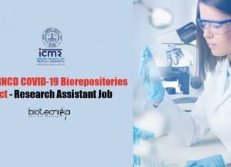 ICMR-DMRC Job Opening