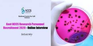NCCS Pune Job Opening