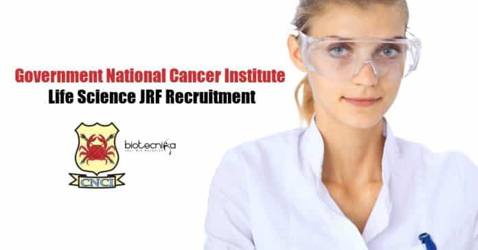 CNCI JRF Job