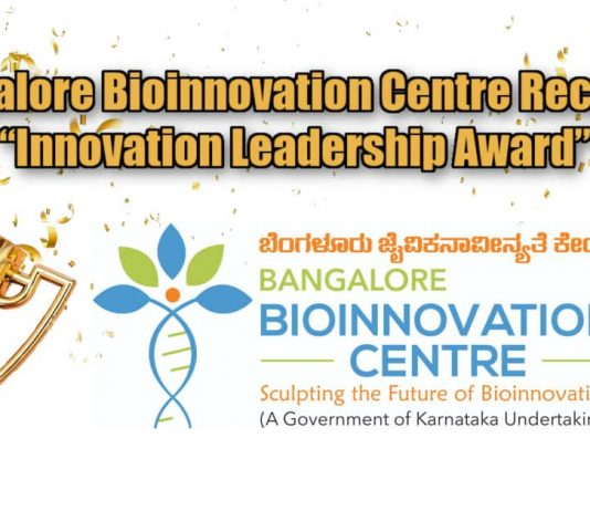 Bangalore Bioinnovation Centre