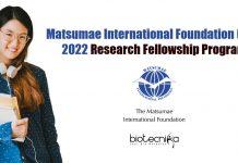 Matsumae International Foundation 2022